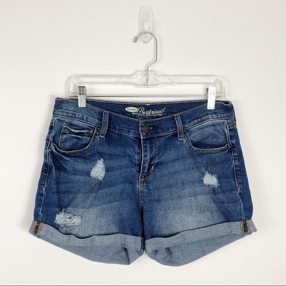 Old Navy Pants - Old Navy Boyfriend Distressed Denim Jean Shorts